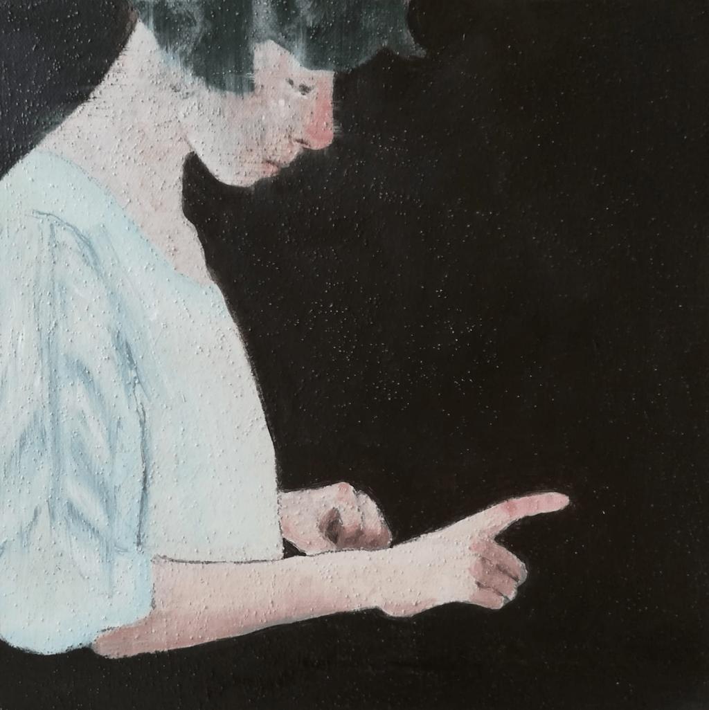 Kathrin Brömse, Parallelflausen 01